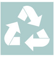 recycling arrows in a circle the white color icon vector image