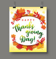 thanksgiving day 1 vector image