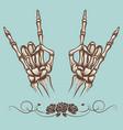 vintage engraving rock horn sign poster vector image