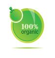 organic green nature vector image
