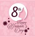 happy womens day celebration postcard vector image