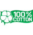 100 percent cotton symbol vector image vector image