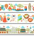 south korea seamless borders korean traditional vector image