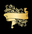 golden page decoration element gold ribbon with vector image