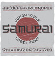 Japan style label font poster vector image