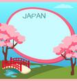 japan touristic concept with copyspace vector image