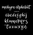 mahyro lowercase alphabet typography vector image