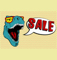 cool dinosaur calls for sale vector image