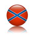 Novorossiya flag vector image