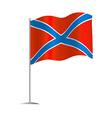 Novorossiya flag vector image vector image