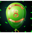 Green balloon with golden inscription eight years vector image