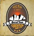 west peak badge vintage vector image