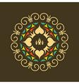Ornament Decoration Ornate Frame Elegant Element vector image