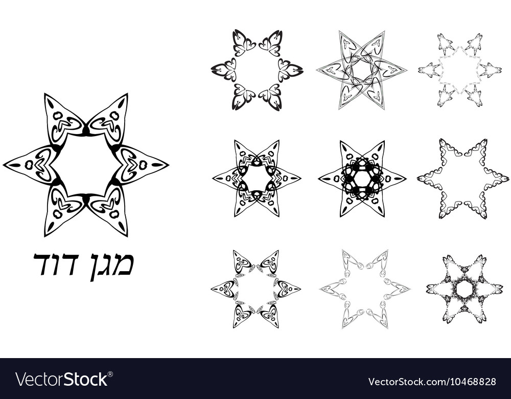 Set of vintage graphic star of david jewish six vector