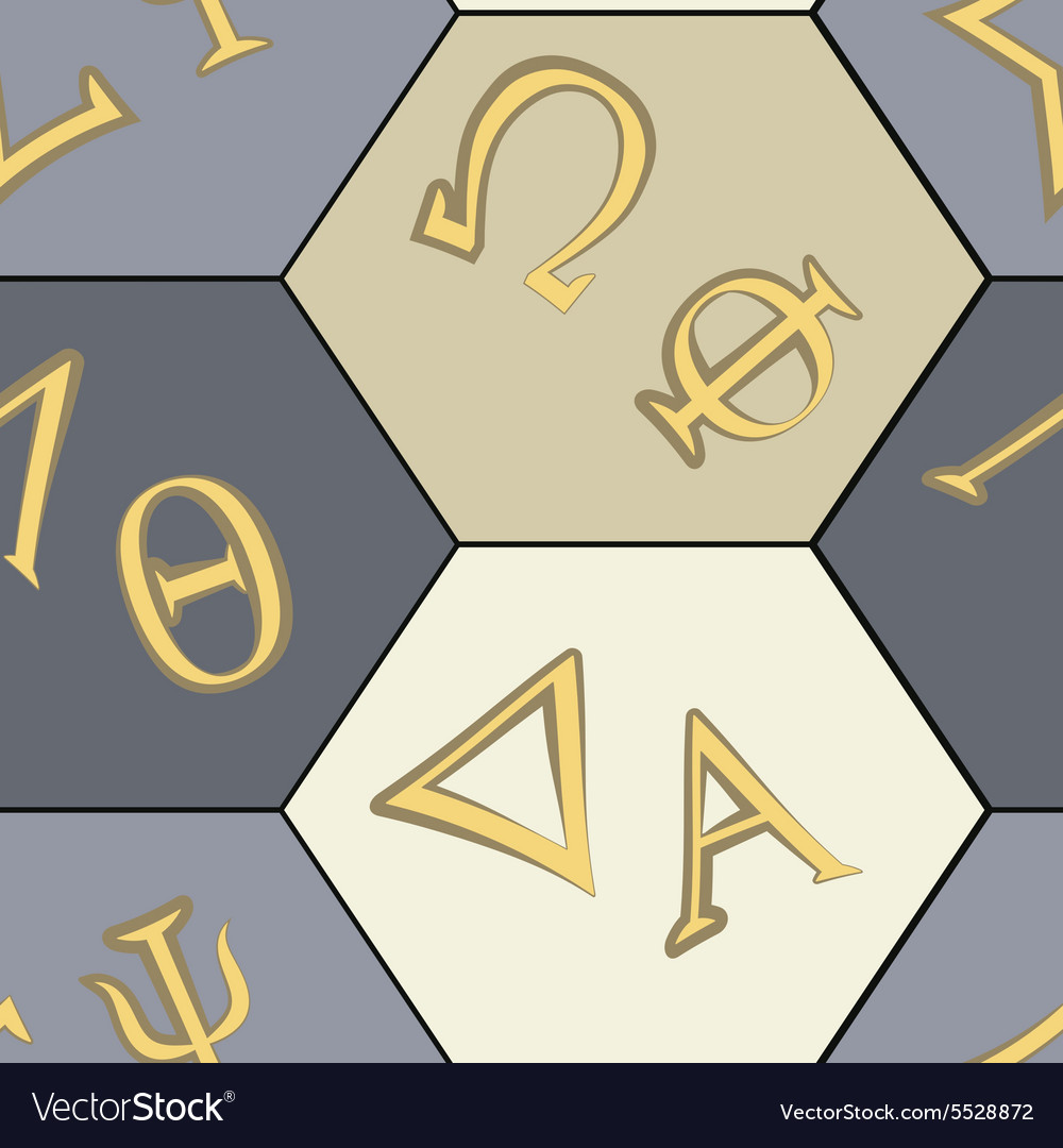 Seamless background with the greek alphabet vector