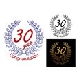 30 Years anniversary congratulations badges vector image vector image