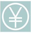 yuan in the circle the white color icon vector image