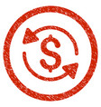money turnover rounded grainy icon vector image