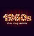 1960s retro party invitation 1960 style vector image