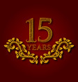 fifteen years anniversary celebration patterned vector image