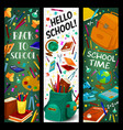 back to school stationery banners set vector image