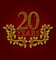 twenty years anniversary celebration patterned vector image