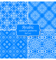 Arabic Seamless Patterns Set 02 vector image
