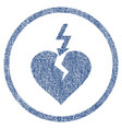break heart rounded fabric textured icon vector image