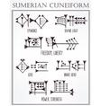 Sumerian cuneiform words meanings tattoo set vector image