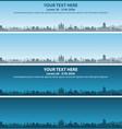 salt lake city skyline event banner vector image vector image