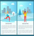 wintertime snowy city park vector image