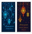 Invitation cards with lights crescent stars and vector image