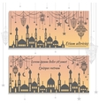 Set ethnic greeting cards invitations with the vector image