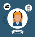 female manager call center tools app vector image