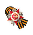 9 may russian victory day medal ribbon vector image