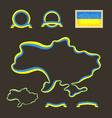 Colors of Ukraine vector image