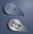 Elegant new label vector image