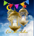 Muslim holiday Eid Al-Adha Islamic culture vector image