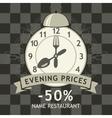 advertising discount evening vector image