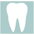 tooth the white color icon vector image