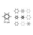 Set of vintage graphic Star of David Jewish six vector image