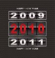 2010 carbon fiber change vector image