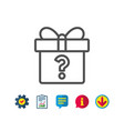 gift box with question mark line icon present vector image