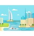Dubai City Beach Skyline vector image