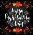 thanksgiving day 3 vector image