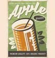 apple juice retro poster design vector image vector image
