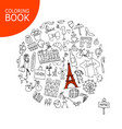 france travel sketch page for your coloring book vector image