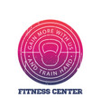 fitness center round logo badge vector image