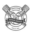 engine pistons on crankshaft - auto repair servic vector image vector image
