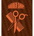 Barber shop vector image